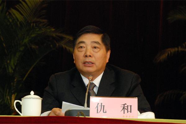 中央免去云南省委副书记仇和领导职务,三天前被宣布调查