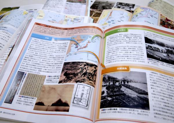 日媒批日本新版教科书片面:学生无法了解与相