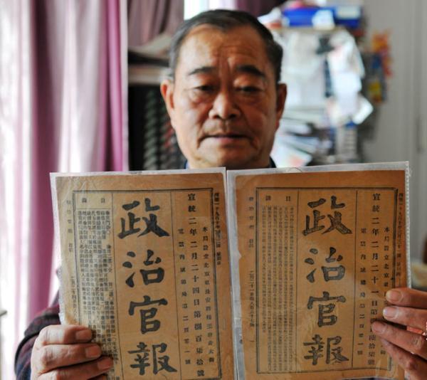 先读|陈平原:报刊出现后,中国人的生活变了