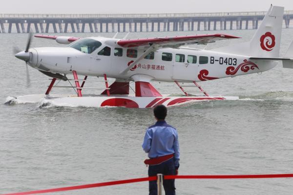 上海水上飞机游览最快今夏开通
