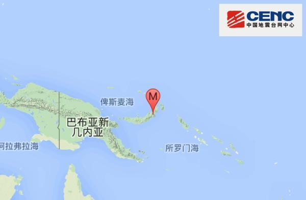 震中位于巴新不列颠岛小镇科科波西南110公里海域处