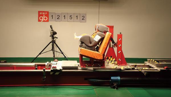 好孩子安全座椅董事会主席宋郑还:为什么中国儿童交通死亡率世界第一。 第2张