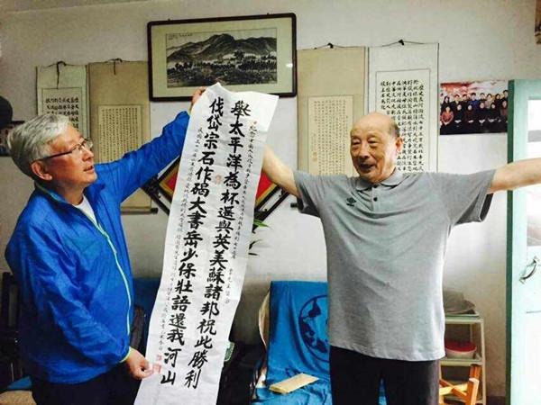 凤凰卫视资讯台前副台长曹景行:我这一家人的
