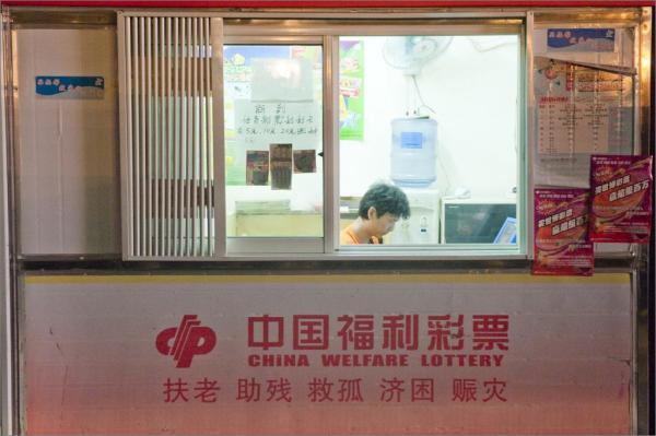 上海一彩票投注站. 澎湃资料