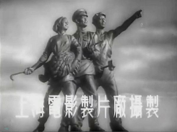 天堑1949全集在线观看