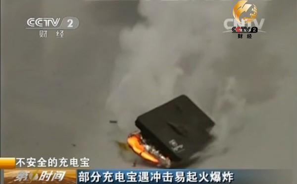 机组人员连续使用4个机上灭火器将自燃冒烟的充电宝