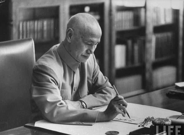 天下得失:黄埔首任校长蒋介石的性格与事功