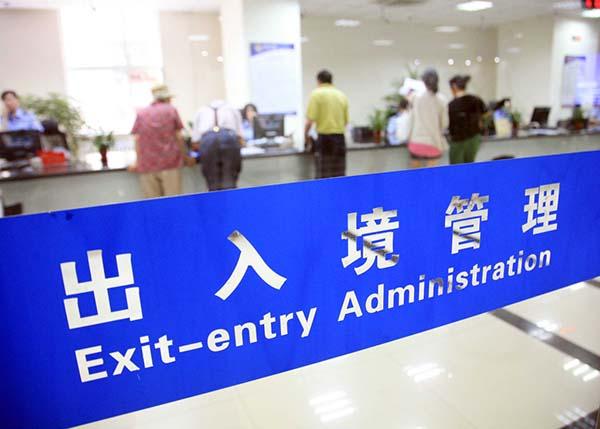 上海市出入境理局官网_2013年6月28日,沈阳市公安局出入境管理处办事大厅外事处民警在给市民