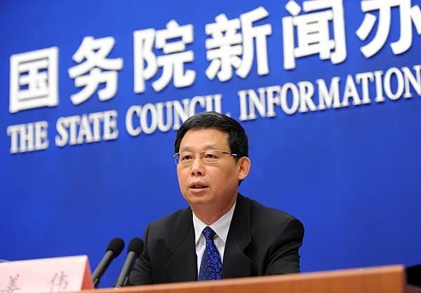 中央司法体制改革领导小组办公室负责人,中央政法委副秘书长姜伟.