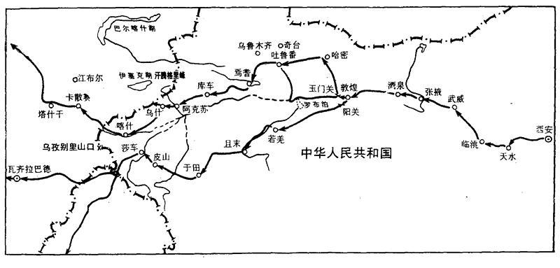 图一:丝绸之路地图