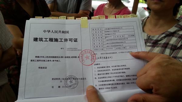 上海养老院招聘�y�k_上海一小区反对家门口建养老院:别人都在涨,就我们房价暴跌