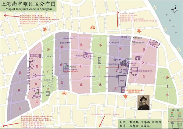 上海抗战历史地图2.0版发布
