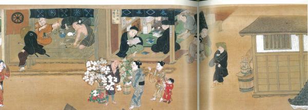 京都的古书店 - 海交史 - 1