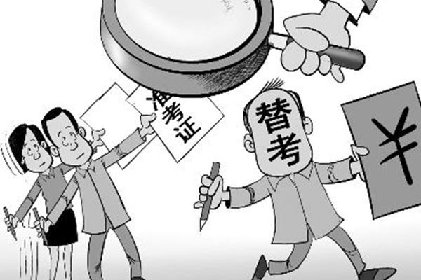 河南高考舞弊追踪:能替考非一般人,专家疾呼作弊入刑