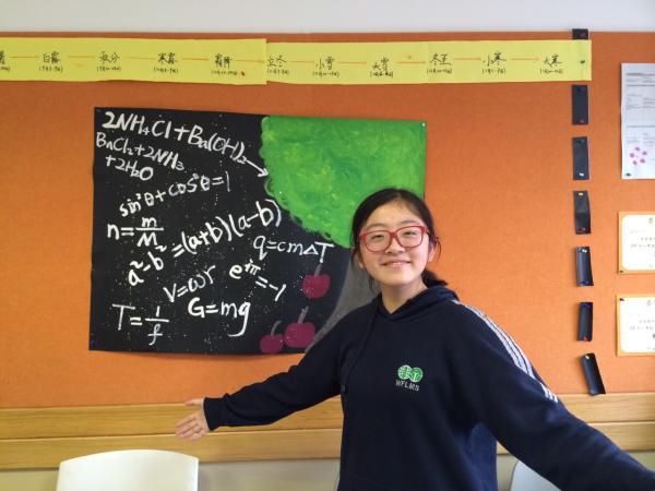 上海一高中女生醉心考古,开设公益公众号传播