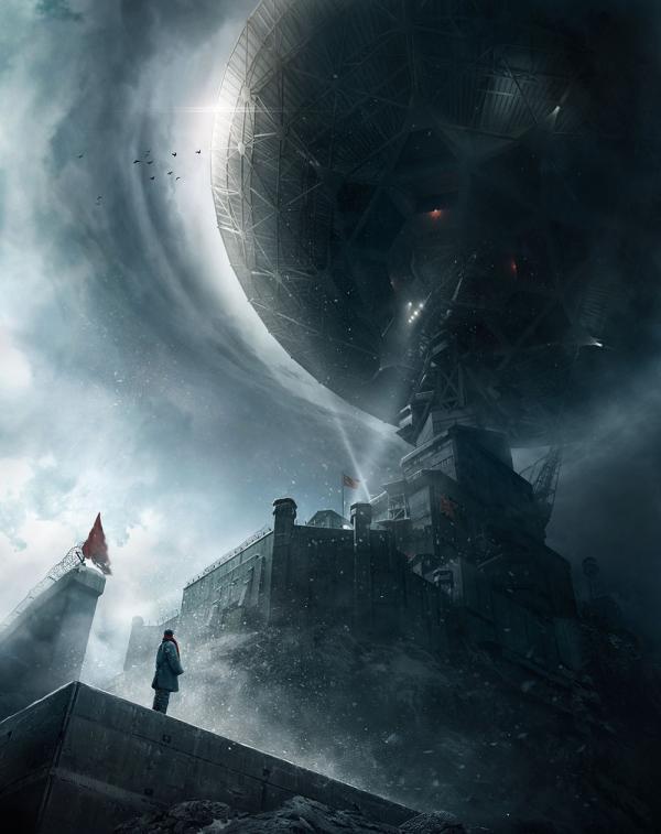 《三体》的寓言:中华文明的生存经验,不会很快被新世界淘汰
