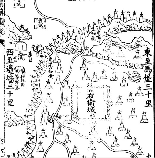 山西古城手绘图