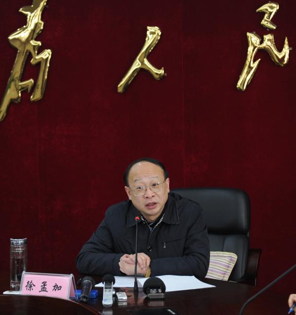 雅安市委原书记徐孟加 一箭三雕 腐败录 主政7年闷声发财 舆论场 澎湃