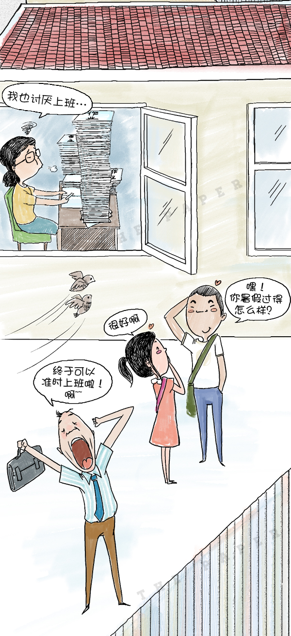 澎湃新闻,未经授权不得转载 关键词 >> 开学 幼儿园 小学 大学 父母图片