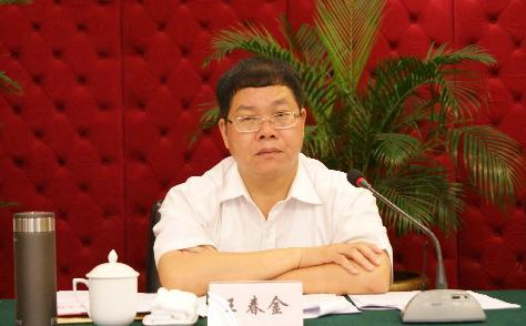 南安市黄南康_福建南安市委原书记黄南康落马近5个月后,南安市委书记一职获补.