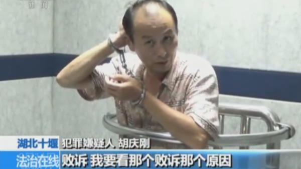 十堰中院解释行凶者为何能携刀进法院:信访或