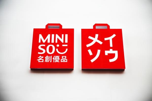 日本品牌_宣称100%日本品牌,\