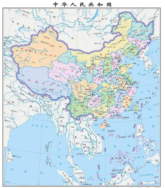中国竖版地图问世发行