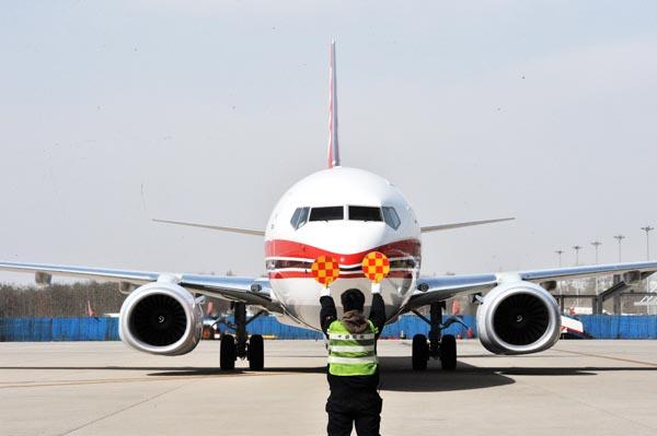 北京南苑联合机场管理服务有限公司