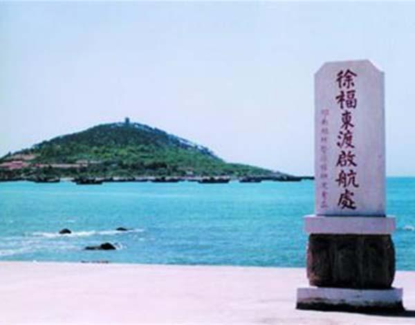 从东渡求仙来到济州岛的