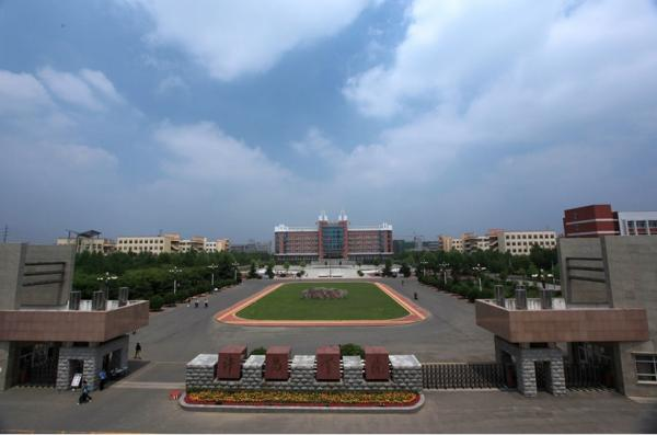 许昌学院拟更名为河南理工学院, 撞名 河南理工大学