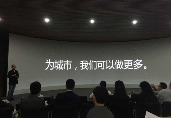 该计划由深圳市城市规划设计研究院