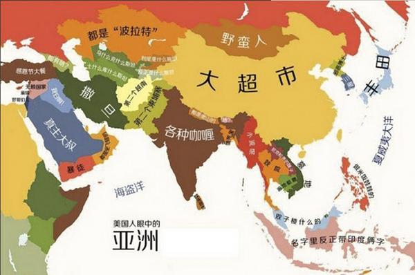 """""""世界偏见地图"""":""""法国人眼中的欧洲"""""""