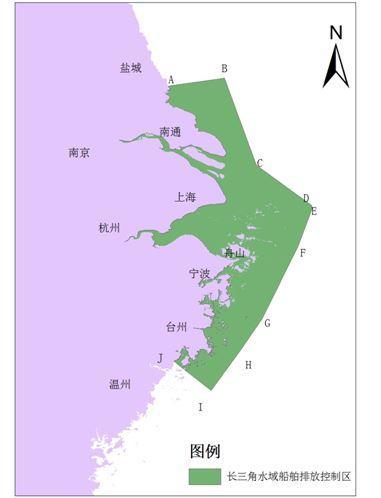 本排放控制区内的核心港口区域为上海,宁波-舟山,苏州,南通港.