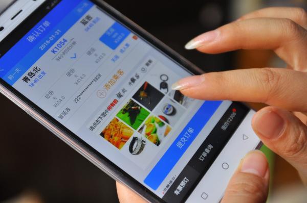 手机12306如何自动刷票_12306手机刷票_手机12306怎么自动刷票