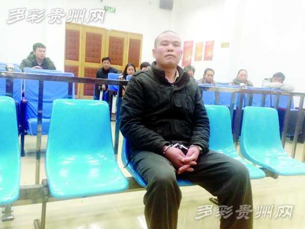 贵阳一男子杀人后潜逃12年自首:我杀的是个小偷