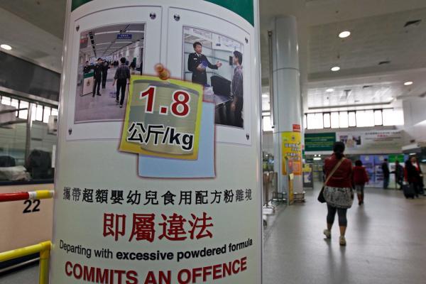 """不到三年,1570人因在香港""""超购""""奶粉被判监禁"""