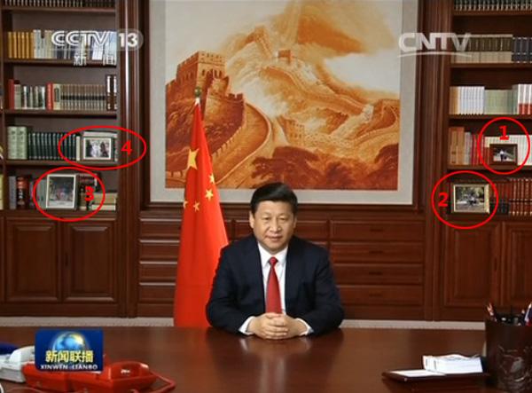 中的办公室里,主席身后的大书架上除了琳琅满目的 ...