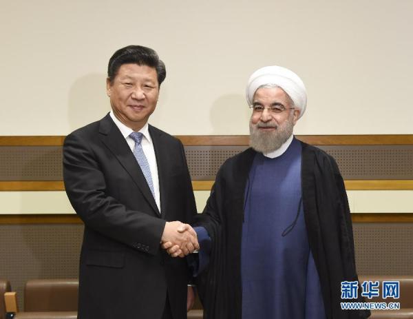国家主席习近平在纽约会见伊朗总统鲁哈尼