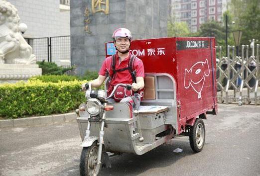 2015年中国十大经济年度人物|刘强东:老刘的初