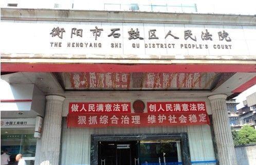 湖南一村官被免职后不服,起诉乡政府程序违法获胜诉