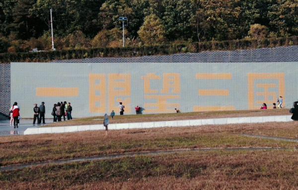 中俄朝交界点珲春积极连通跨境高铁,谋划伊利 酸奶 保质期符拉迪沃斯托克图片