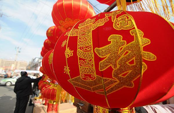 实现中国梦,必须弘扬中国精神,凝聚中国力量.