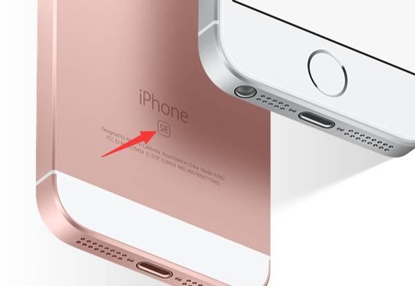 """苹果新机首发小编却用一台旧苹果""""征服""""了一整条南京路"""