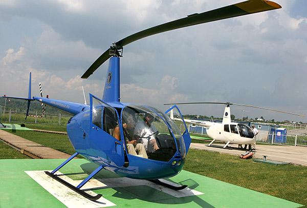 已于4月27日上午在桂林市永福县堡里乡找到失联飞机