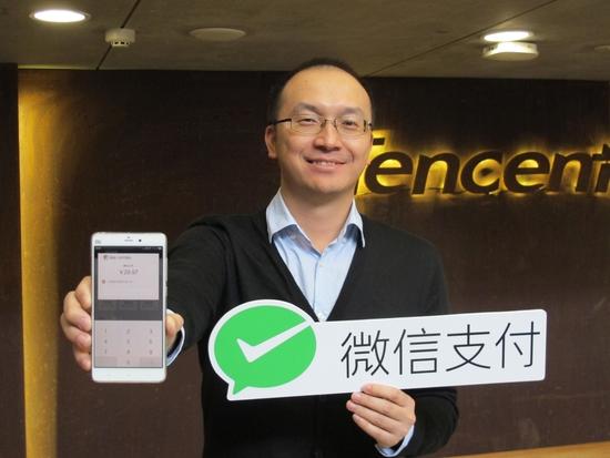 """微信红包设计者、微信支付总经理吴毅""""因个人原因离职"""""""