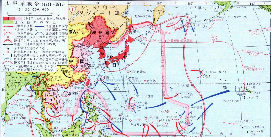 大日本帝国也从千岛群岛踏上太平洋战争的不归之路