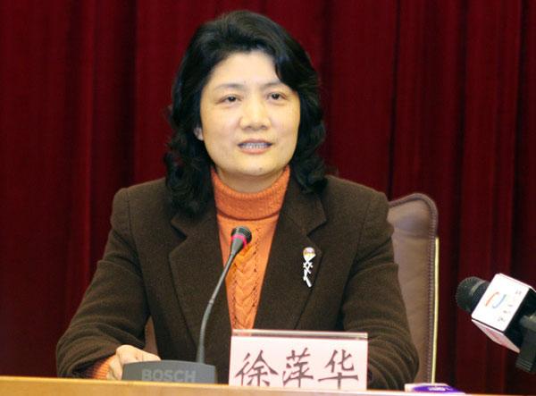 广东肇庆市委原书记徐萍华辞去广东省人大代表职务