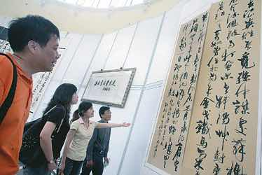 上海中国书法院落户闵行,重学术欲推广汉字手写体