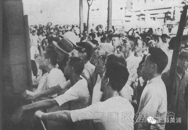上海红色记录 百年前启明小学学生在少年路发小学生作文班的图片