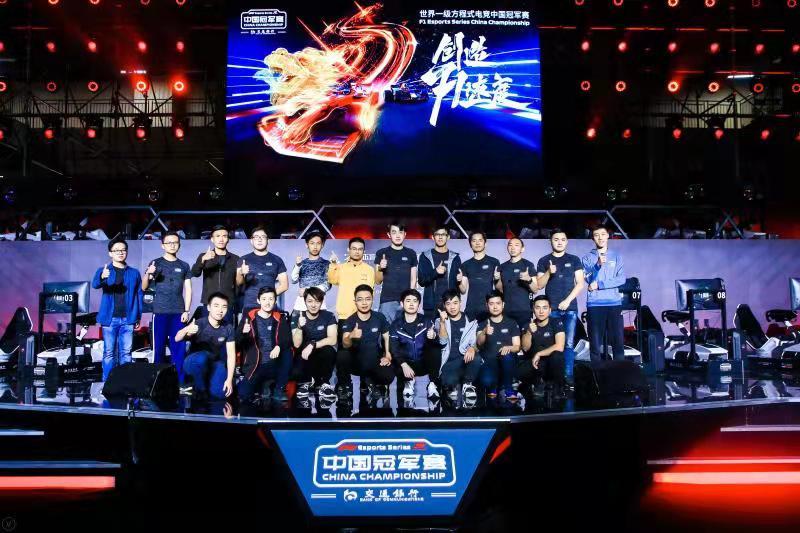 F1电竞中国冠军赛华南区分站赛。